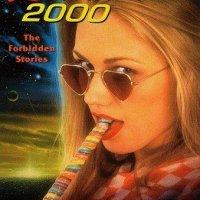 LOLITA 2000 (1989)